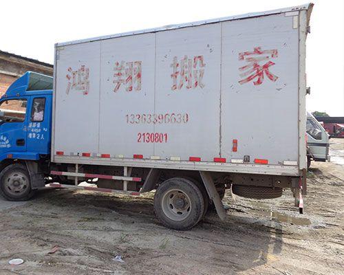 设备搬迁合同范本里包含哪些内容,设备搬迁移位如何处理